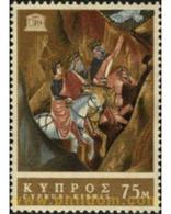 Ref. 113616 * MNH * - CYPRUS. 1967. 20th ANNIVERSARY OF UNESCO . 20 ANIVERSARIO DE LA UNESCO - Royalties, Royals