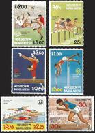 V) 1976 BANGLADESH, 21ST OLYMPIC GAMES, MONTREAL, CANADA, MNH - Bangladesh