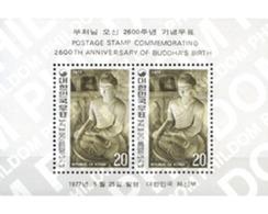 Ref. 288783 * MNH * - SOUTH KOREA. 1977. 2600 ANIVERSARIO DEL NACIMIENTO DE BUDA - Corea Del Sud