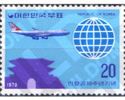 Ref. 288820 * MNH * - SOUTH KOREA. 1979. 10 ANIVERSARIO DE LA FUNDACION KOREAN AIR LINES - Aerei