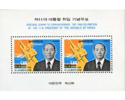 Ref. 288834 * MNH * - SOUTH KOREA. 1980. 11 PRESIDENTE CHUN DOO-HWAN - Corea Del Sud