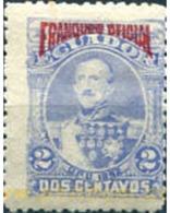 Ref. 351206 * MNH * - ECUADOR. 1892. OFFICIAL SERVICE . SERVICIO OFICIAL - Equateur