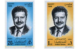 Ref. 51630 * MNH * - EGYPT. 1998. GANADOR DEL PREMIO DEL INSTITUTO FRANKLIN - Nuevos