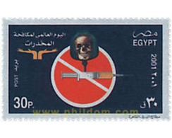 Ref. 91542 * MNH * - EGYPT. 2001. FIGHTING DRUGS ABUSE . LUCHA CONTRA LA DROGA - Unused Stamps