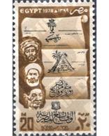 Ref. 309552 * MNH * - EGYPT. 1978. FAMOUS PEOPLE . PERSONAJES - Egypt