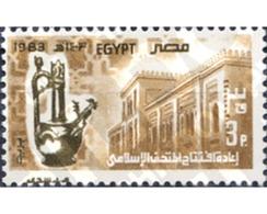 Ref. 309639 * MNH * - EGYPT. 1983. MUSEO ISLAMICO - Egypt