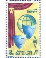 Ref. 309671 * MNH * - EGYPT. 1984. THEATRE INTERNATIONAL DAY . DIA INTERNACIONAL DEL TEATRO - Egypt