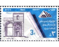 Ref. 309692 * MNH * - EGYPT. 1985. CONFERENCIA INTERNACIONAL DE ARQUITECTURA - Egypt