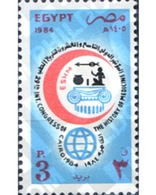 Ref. 309693 * MNH * - EGYPT. 1984. MEDICINE INTERNATIONAL CONGRESS . CONGRESO INTERNACIONAL DE MEDICINA - Egypt