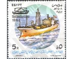Ref. 309716 * MNH * - EGYPT. 1988. NAVY DAY . DIA DE LA MARINA - Egypt