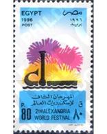 Ref. 309731 * MNH * - EGYPT. 1996. FESTIVAL INTERNACIONAL EN ALEJANDRIA - Unused Stamps