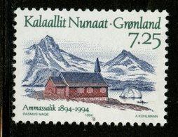 Greenland 1994 7.25k Ammassalik Issue #267  MNH - Unused Stamps