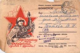 WWII WW2 Original One-sided Postcard Soviet URSS Patriotic Propaganda FREE STANDARD SHIPPING WORLDWIDE (9) - Russia