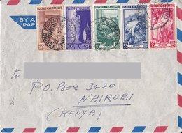Aerogramma Diretto In Kenia Da Courmayer  - Fiera Della Moda - Italia Al Lavoro - 6. 1946-.. Repubblica