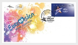 Israel.2019.ATM Postage Label - Eurovision 2019.FDC . - FDC