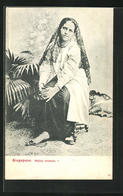 AK Singapore, Malay Woman - Palästina