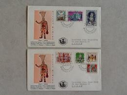 Nr.1039/1045 Antiteringzegels . Folklore I . - FDC