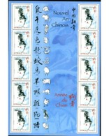Ref. 190857 * MNH * - FRANCE. 2006. NEW CHINESE YEAR OF THE DOG . NUEVO AÑO CHINO DEL PERRO - Astrology