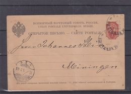 Russie - Lettonie - Carte Postale De 1895 - Entiers Postaux - Oblit Riga - Exp Vers Meiningen - Briefe U. Dokumente
