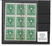 1660q: Wappen 5 Rpf Abart, Siehe Scan - 1945-.... 2. Republik