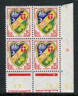 FRANCE ( COINS DATES ) : Y&T N°  1232  COIN  DATE  DU  28/06/1961  TIMBRES  NEUFS  SANS  TRACE  DE  CHARNIERE . - 1960-1969