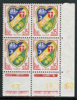 FRANCE ( COINS DATES ) : Y&T N°  1232  COIN  DATE  DU  18/01/1960  TIMBRES  NEUFS  SANS  TRACE  DE  CHARNIERE . - 1960-1969