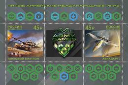 Russia, 2019, V-th Army Games Planes Tanks Military Block - Blocks & Kleinbögen