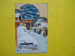 Paquebot Kamo-Maru Dans Carte Japonaise - Steamers