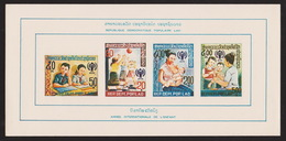 Laos 1979 Block 83 Year Of The Child MNH - Laos