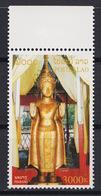 Laos 1998 Mi 1638 Phabang MNH - Laos