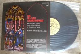 Vinyl Records Stereo 33rpm LP USSR Bolshoi Theatre Violinists Ensemble RIGA LATVIA Bach Vlasov MELODIYA 1968 - Classical