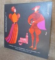 Vinyl Records Stereo 33rpm LP USSR Bolshoi Theatre Violinists Ensemble RIGA LATVIA Melodia Melodiya 1970 - Classical