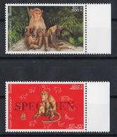 Laos 2004 Mi 1920 – 1921 Monkey SPECIMEN - Laos