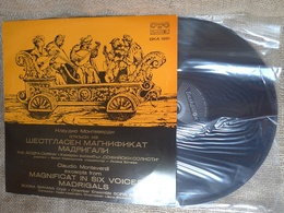 Vinyl Records Stereo 33rpm LP Claudio Monteverdi Excerpts From MAGNIFICAT IN SIX VOICES MADRIGALS Bodra Smyana Choir - Classical