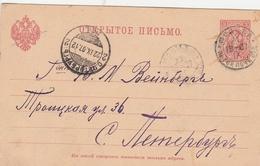 Russie Entier Postal 1907 - 1857-1916 Empire