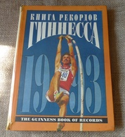 Soviet Illustrated Russian Edition Book The GUINNESS BOOK Of RECORDS Moscow - London TROYKA 1993 - Slav Languages