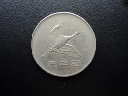 CORÉE DU SUD : 500 WON   1983   KM 27     TTB - Corée Du Sud