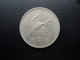 CORÉE DU SUD : 500 WON   1983   KM 27     TTB - Korea (Zuid)