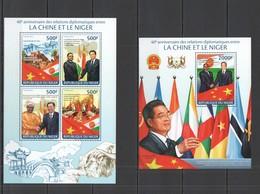 ST2694 2014 NIGER FAMOUS PEOPLE DIPLOMATIC RELATIONS CHINA & NIGER KB+BL MNH - Vereine & Verbände