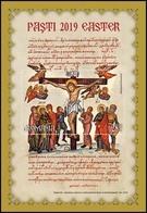 ROMANIA, 2019, EASTER, Religion, Painting, Icons, Cross, Crucifix, Souvenir Sheet, MNH (**); LPMP 2232a - 1948-.... Republics