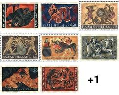 Ref. 66002 * MNH * - GREECE. 1970. LOS TRABAJOS DE HERCULES. - Nuevos