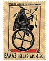 Ref. 58334 * MNH * - GREECE. 1973. 5th SYMPOSIUM CONFERENCE OF THE EUROPEAN TRANSPORT MINISTERS . 5 SIMPOSIUM DE LA CONF - Automobili