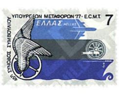 Ref. 61274 * MNH * - GREECE. 1977. 45th EUROPEAN TRANSPORT MINISTERS CONFERENCE . 45 CONFERENCIA EUROPEA DE MINISTROS DE - Automobili
