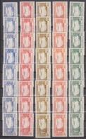 Grandes Séries Coloniales - Poste Aérienne 1940 Séries Completes - Sans Gomme - Cote 35 Euros Prix De Départ 8 Euros - France (ex-colonies & Protectorats)