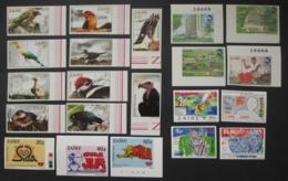 ZAIRE Lot De 21 Timbres Non Dentelés Neufs 1982 1989 Non Dentelé Imperf Stamps Birds Congo Animal Animaux Oiseaux - Zaire