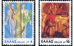 Ref. 133106 * MNH * - GREECE. 1978. ORGAN TRANSPLANTS . TRANSPLANTES MEDICOS - Nuevos