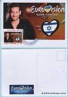 UKRAINE Maidan Post. Maxi Card. Eurovision Song Contest FINAL - ISRAEL - IMRI . KYIV. 2017 - Ukraine