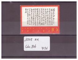 CHINA - CAT. MICHEL No 1008 ** ( MNH / SANS CHARNIERE )  - !!!WARNING: NO PAYPAL!!! - COTE: 80 € - 1949 - ... République Populaire