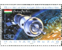 Ref. 183901 * MNH * - HUNGARY. 2005. 25th ANNIVERSARY OF FIRST HUNGARIAN TO THE SPACE . 25 ANIVERSARIO DEL PRIMER HUNGAR - Flaggen