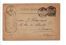 ENTIER SAGE DE PARIS RUE MILTON 1896 - Marcofilia (sobres)